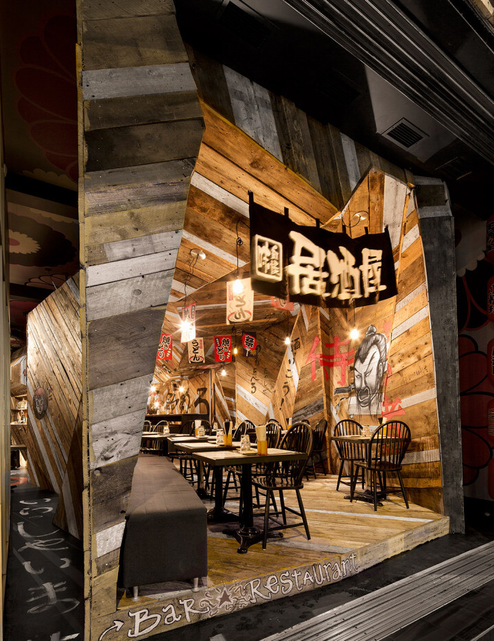 Japanese restaurant Izakaya Kinoya by Jean de Lessard - HomeWorldDesign (4)