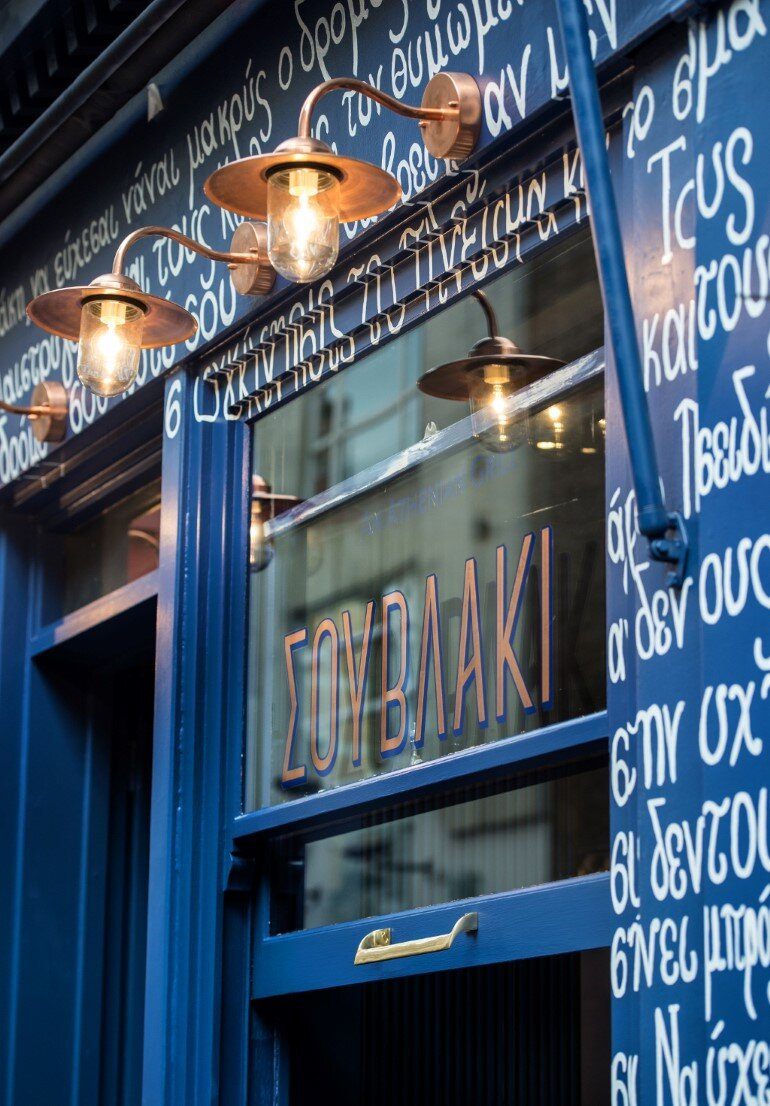 Suvlaki Restaurant Reflects an Authentic Urban Side of Greece (7)