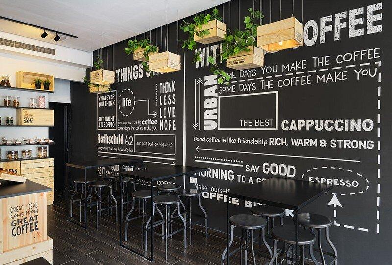 Boutique Coffee Shop by Liat Eliav Israel (3)