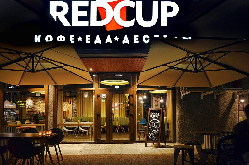 Red Cup Sochi 17