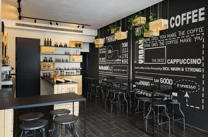 Boutique Coffee Shop by Liat Eliav / Israel