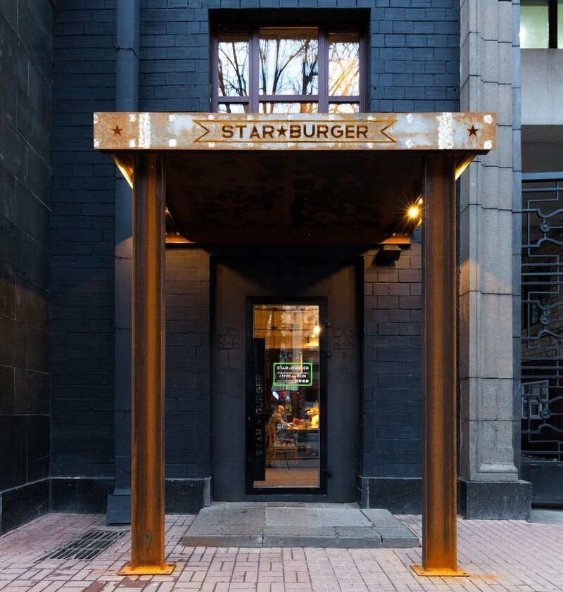 Star Burger - Classic American Bar Atmosphere in the Center of Kyiv
