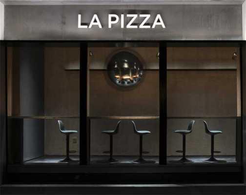 La Pizza Xiamen Restaurant: The Dinner Time in Cave